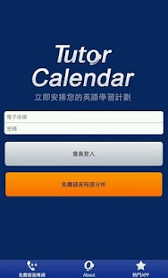 Teamup Calendar | Shared Calendar for Groups ¦ Free for ...
