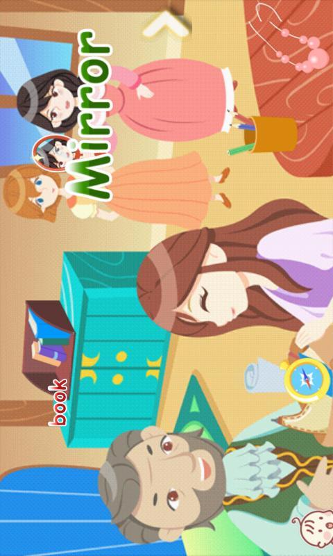 [영어동화] 미녀와 야수- screenshot