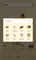 Screenshot of Kim HongDo Seodang dodol theme