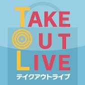 テイクアウトライブ/Take out Live