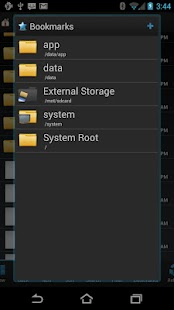 Root Browser (File Manager) - screenshot thumbnail