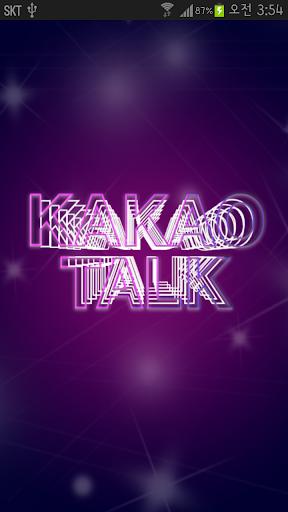 KakaoTalk主題,藍紫色宇宙電子音樂主題