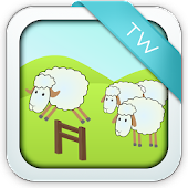 Sheep Keyboard