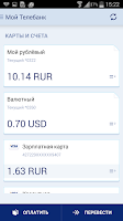 Screenshot of ВТБ24-Онлайн