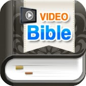 VIDEO BIBLE