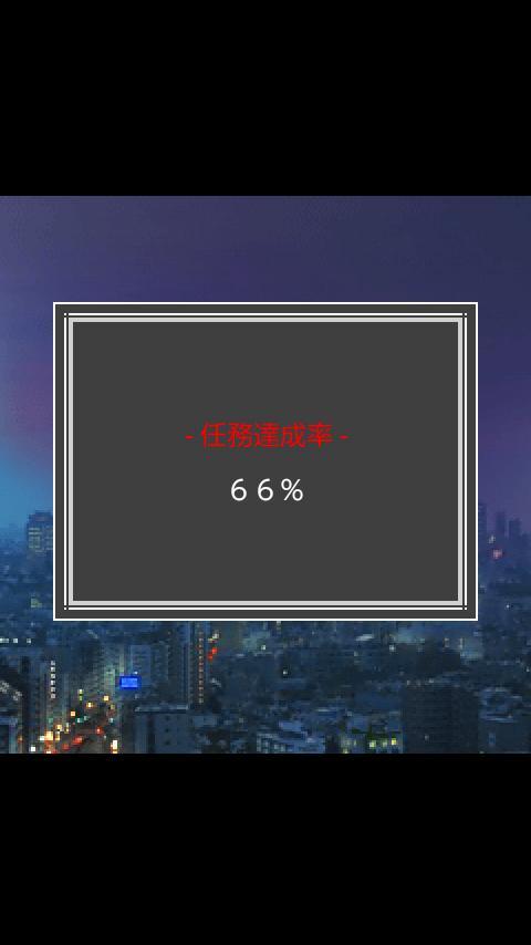 脱出ゲーム ブラックエージェント - KEMCO- screenshot