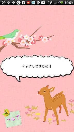 ラブホテル検索アプリ【ラブホマップ】