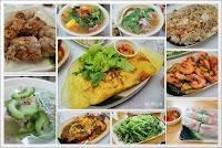 越南小吃(樂業路)