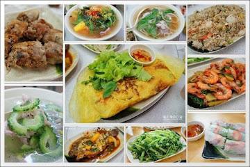 越南小吃-樂業路