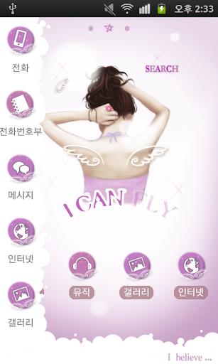 【免費娛樂App】CUKI Theme Pretty Wings Girl-APP點子