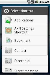 APN Settings Shortcut - screenshot thumbnail
