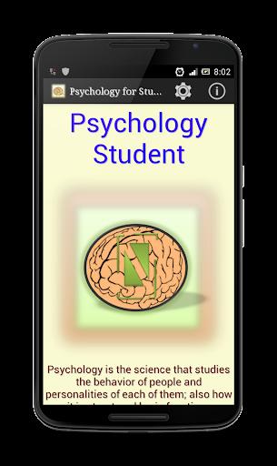 心理学学生