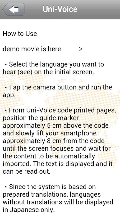Uni-Voice- screenshot