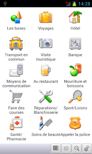 FrenchBulgarian Phrasebook