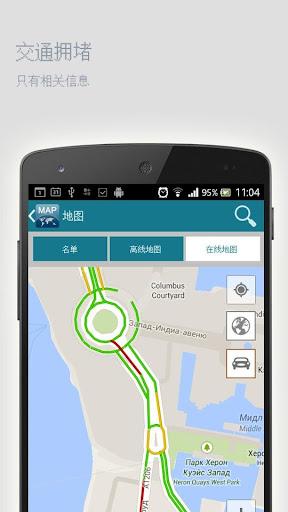 免費旅遊App|大急流城离线地图|阿達玩APP