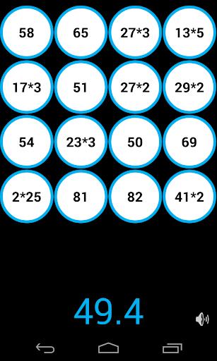 Numberings - 數字匹配