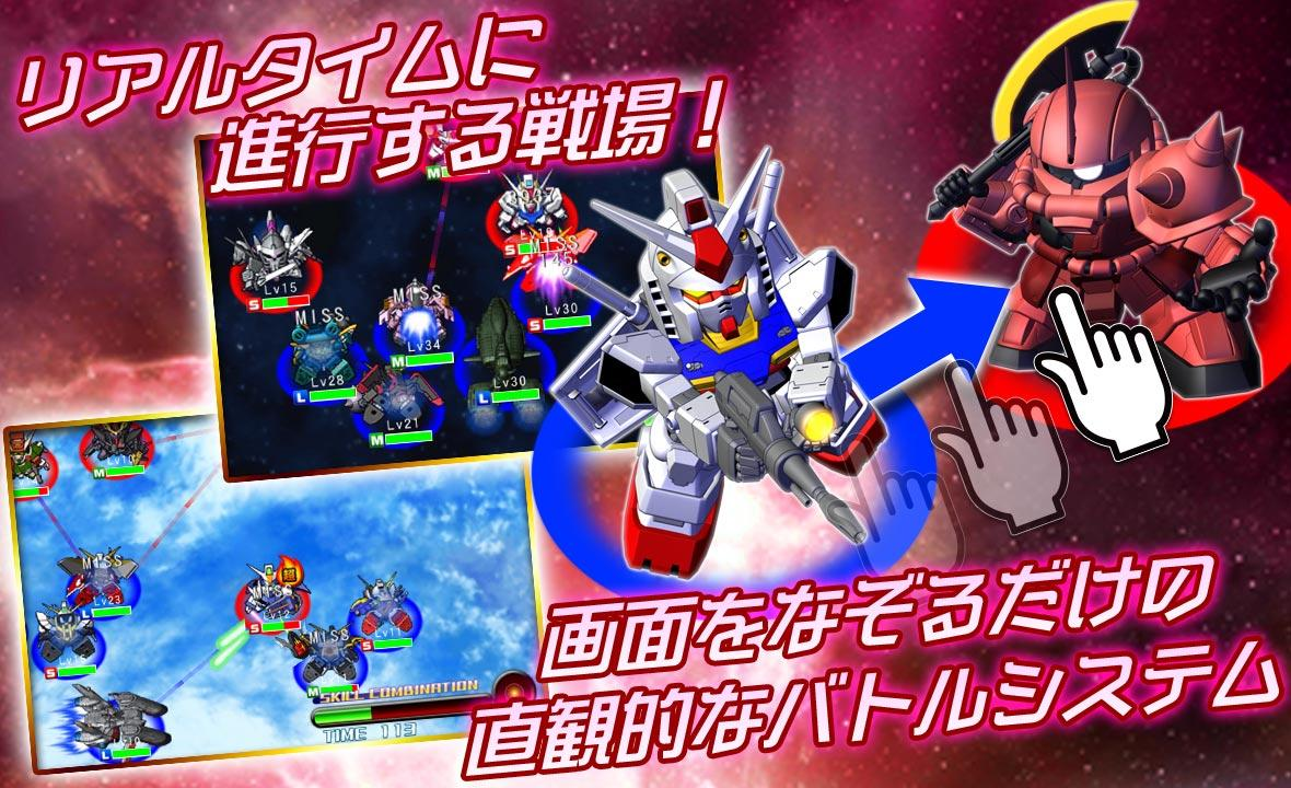 SDガンダム ジージェネレーション フロンティア - screenshot