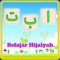 Belajar Huruf Hijaiyah icon
