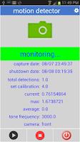 Screenshot of Motion D-Tect