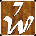 Seven Wonders logo