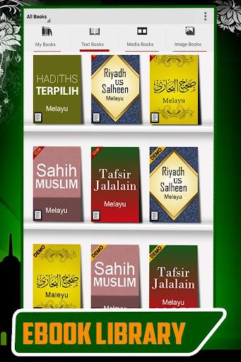 伊斯兰电子书