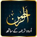 Surah Ar-Rahman Audio (Urdu) icon