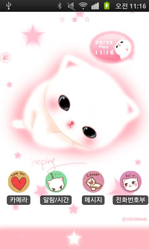 CUKI Theme Sleepy cat's