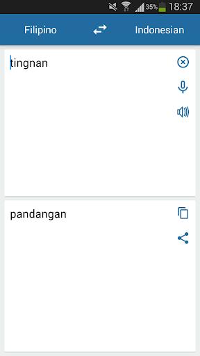인도네시아어 필리핀 번역기