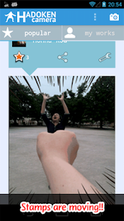 HADOKEN CAMERA -Animated Gif- - screenshot thumbnail