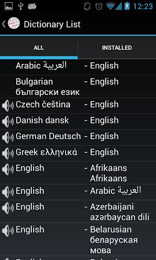 全球背單字