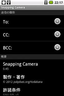 Snapping Camera- screenshot thumbnail