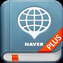 네이버 14개국 글로벌회화 Plus-언어별 4000문장 logo