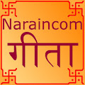 Shrimad Bhagavad Gita download