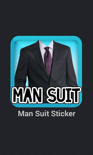 男子西裝貼紙