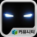 아이언맨3 공식 공략 커뮤니티 logo