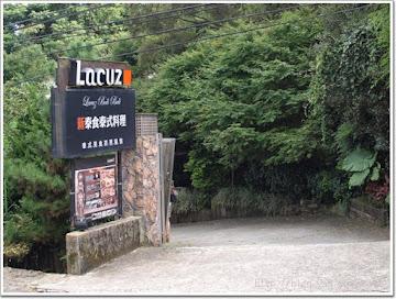 Lacuz泰式餐廳