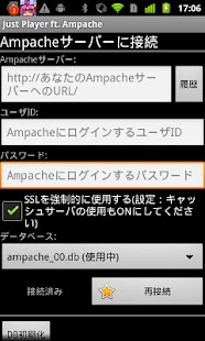 Ampache Provider - screenshot thumbnail