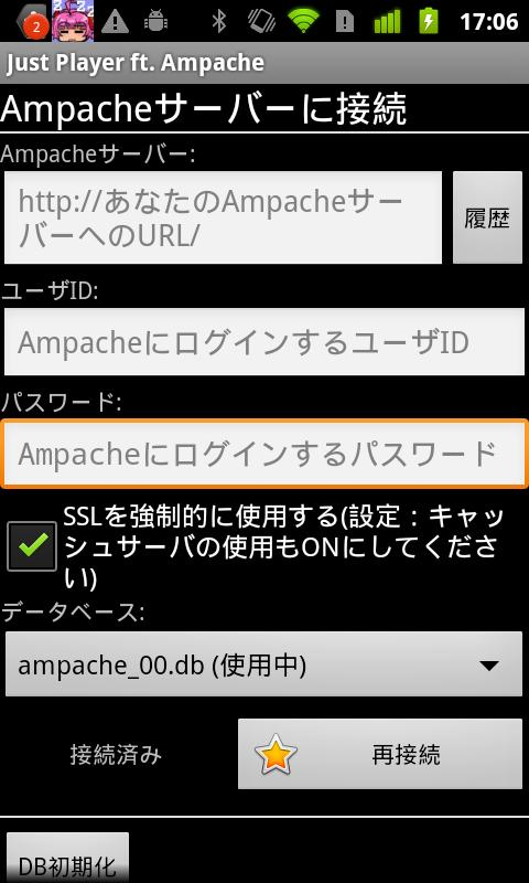Ampache Provider - screenshot