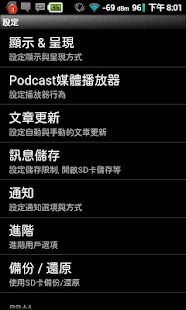 看海的龜專屬 App - screenshot thumbnail