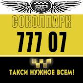 Сокол Парк Такси
