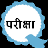 GK Exam in Hindi - OnlineTyari