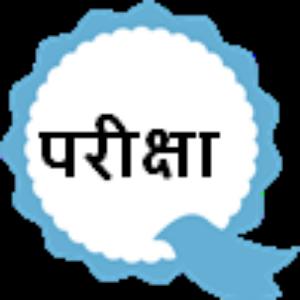 GK Exam Hindi - OnlineTyari