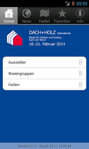 【免費商業App】DACH+HOLZ 2014-APP點子