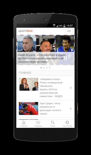 Sportbox.az - Главное о спорте