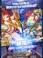 Screenshot of HISTORICA (歷史娘!王女樣的反擊)
