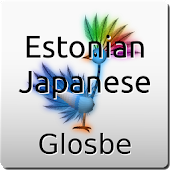 Estonian-Japanese Dictionary