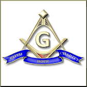Masonic Artwork for Tablet
