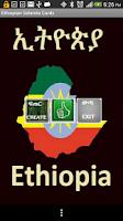 Screenshot of Ethiopian Selamta Cards