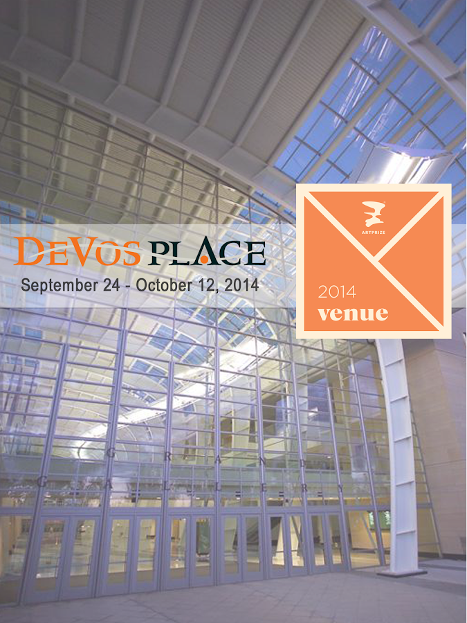 DeVos Place Art - screenshot