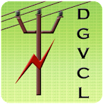 DGVCL